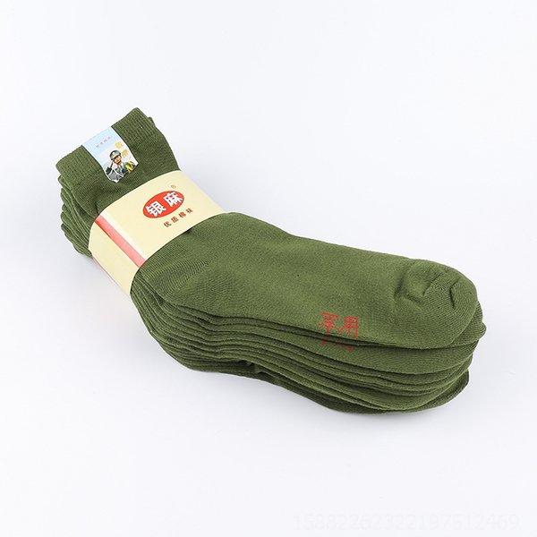 Свет Army Green