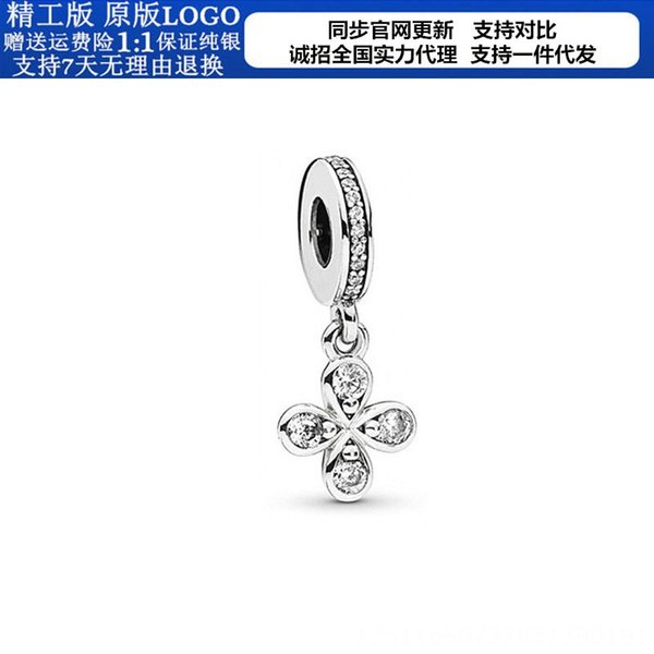 7-S925 Sterling Silver