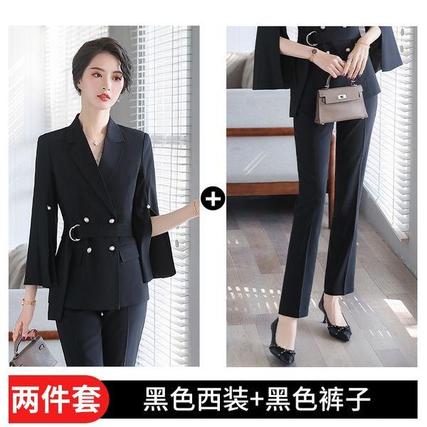 Hea Black (suit + Pants)