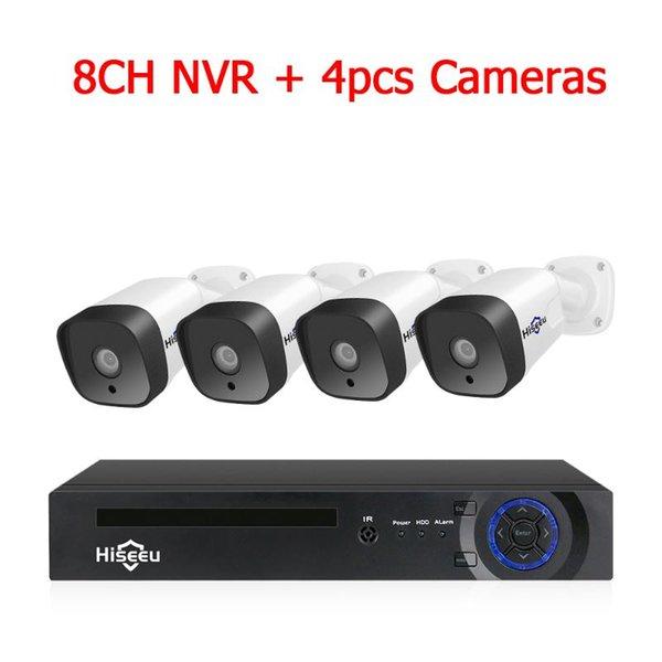 Ни один 8-канальный сетевой видеорегистратор 4 камеры