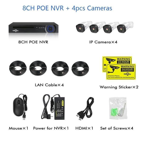 الصين لا يوجد 8CH مع 4 كاميرات