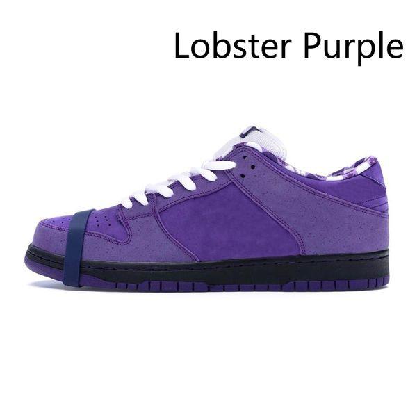 Омар Фиолетовый