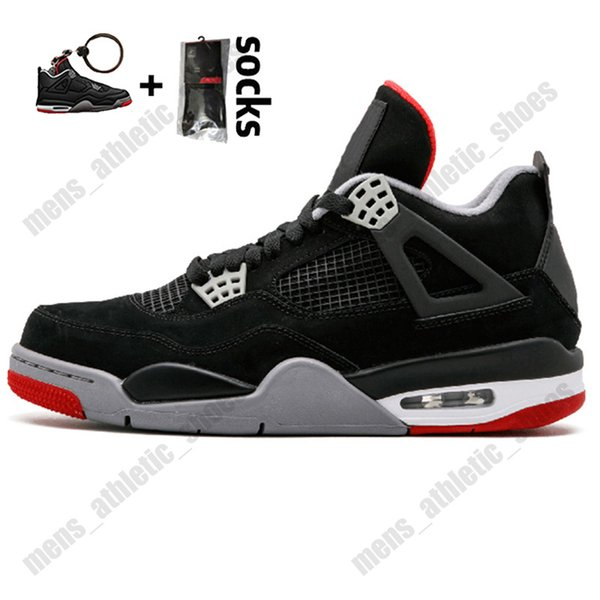 Item15 New Bred 36-47