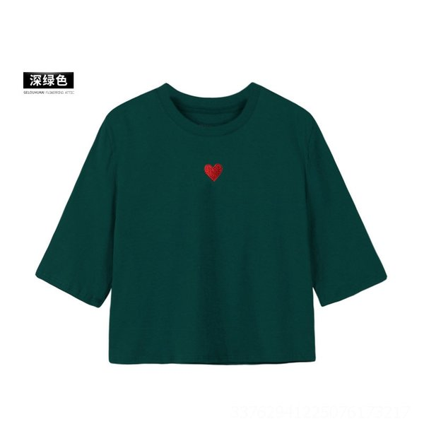 Dark Green Cuore ricamo