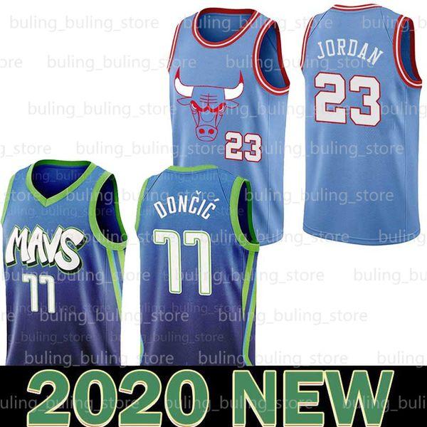 2020 NEW جيرسي