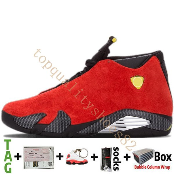 20 Red Suede