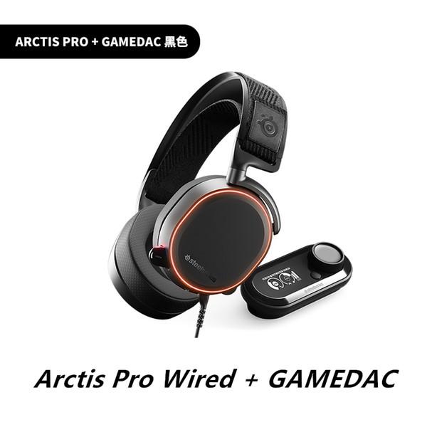 ARCTIS Pro GAMEDAC