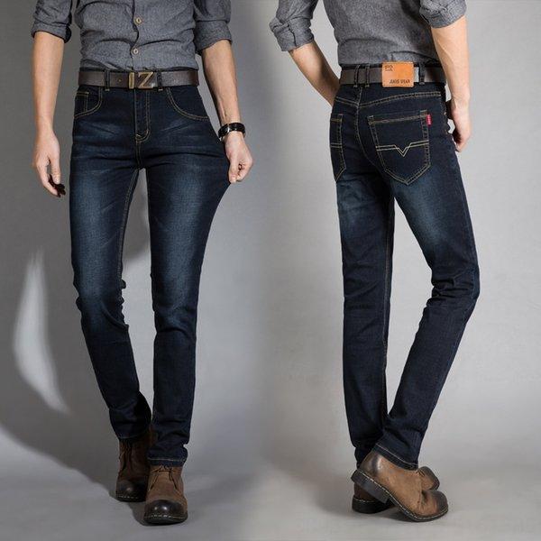 009 Голубые и черные брюки