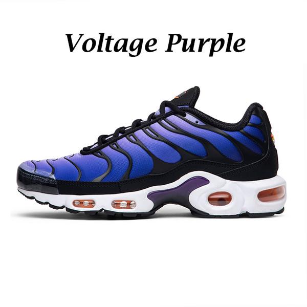 Напряжение Фиолетовый