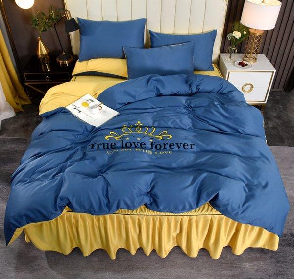 Синий х желто-1.5 Bed