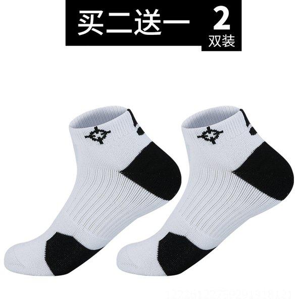Blanc et noir 2 paires (court) Envoyer un P