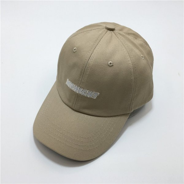 Khaki-Adjustable