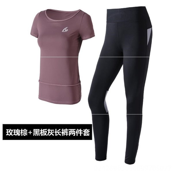 Rose Brown + Blackboard серый брюки Tw