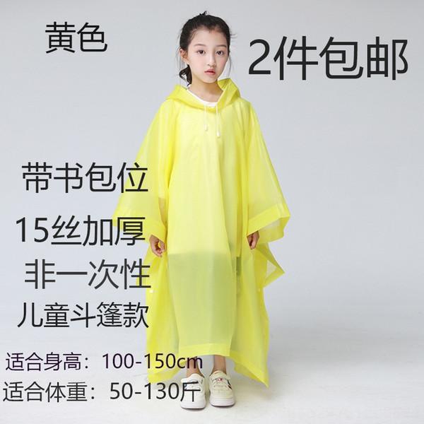 Crianças amarelo # 039; s Manto com Schoolbag