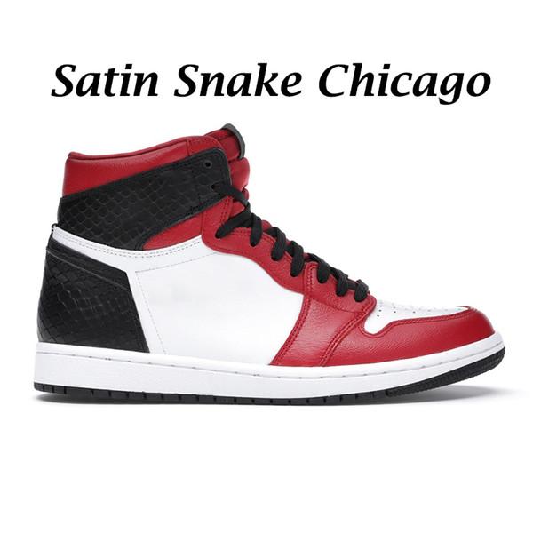 Сатин Snake Чикаго