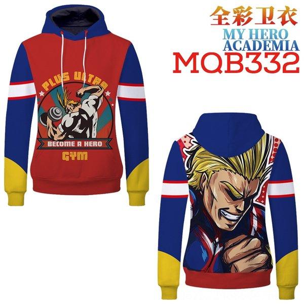 Mqb332
