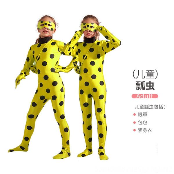 Crianças # 039; s Yellow Ladybug Roupa + Eye