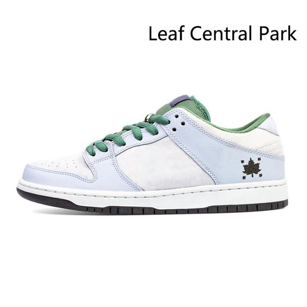 Центральный парк Leaf