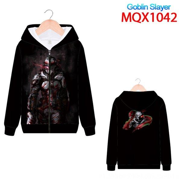 Mqx1042
