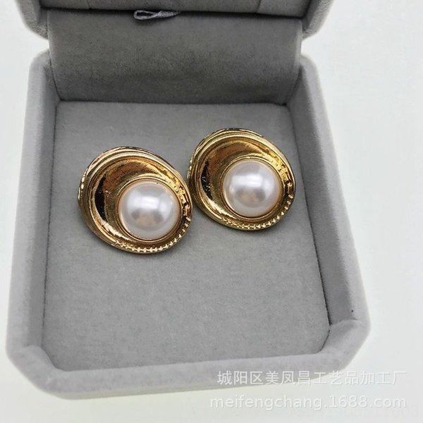 Ovale irrégulière perles clip oreille