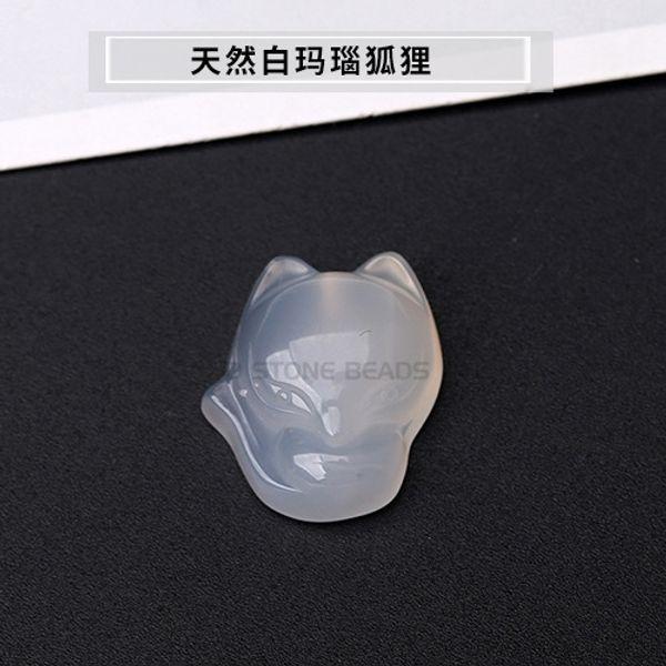 Натуральный Белый Агат Fox-20x23 х Thicknes