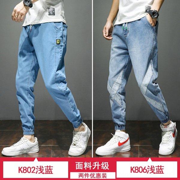 K802 Light Blue + K806 Blue (2 шт)