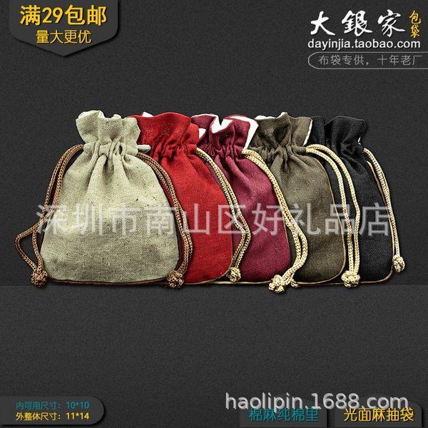 11g Smooth льна сумка-От 100