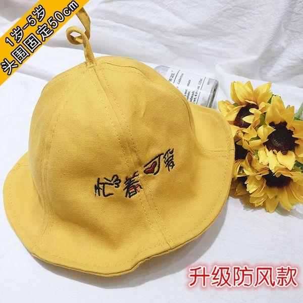 M120 Sarı