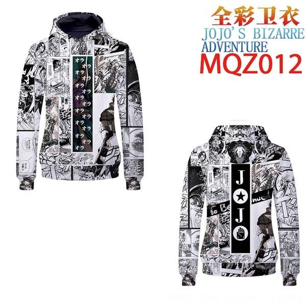 Mqz012