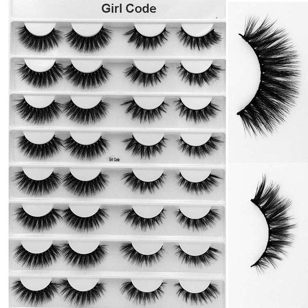 소녀 코드