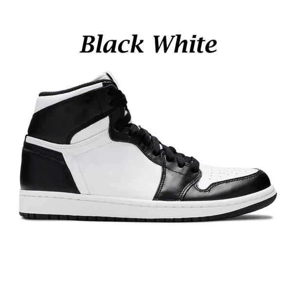 Черный Белый