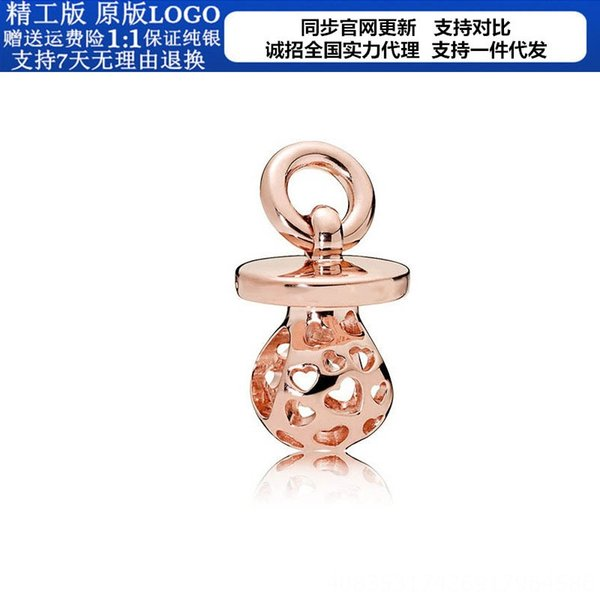 14-S925 Sterling Silver