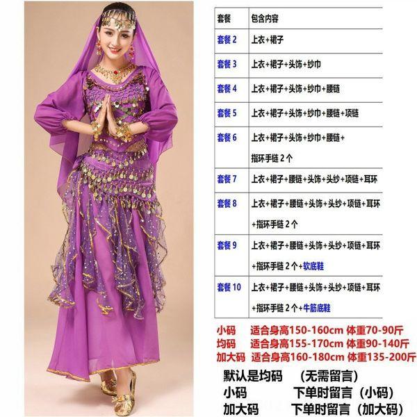 Dark Purple (colorato Skirt Set)
