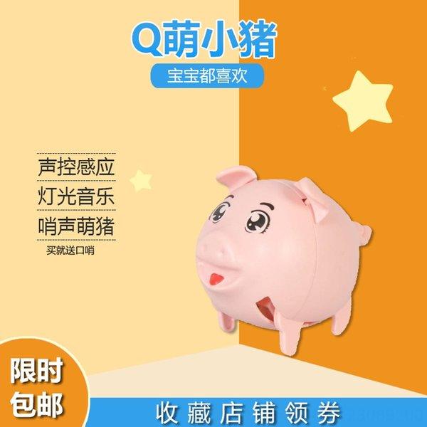 Little Cute Pig