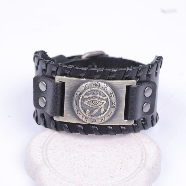 Cuir Noir Bronze