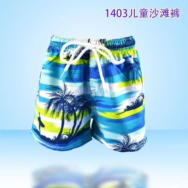 Pantalones K1610 playa para niños