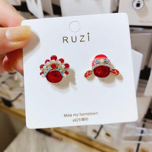 925# Earrings