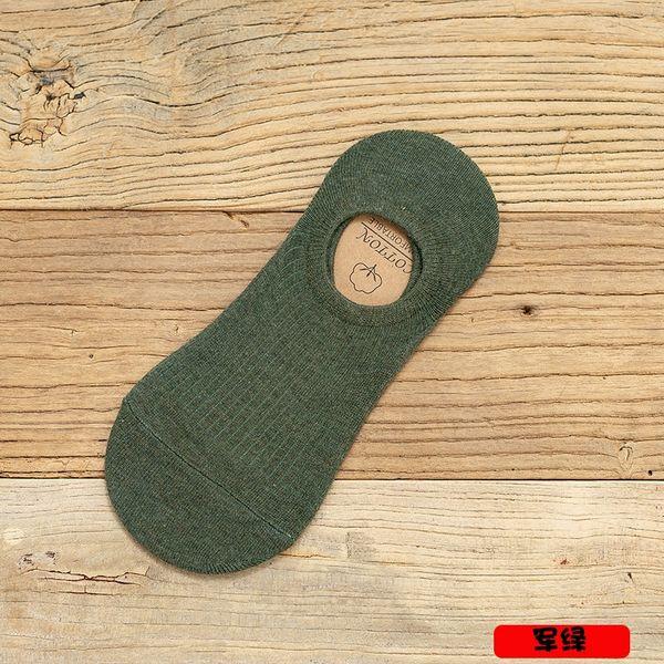 Invisible verde del ejército