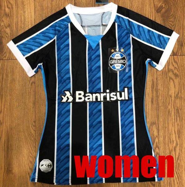 2020 домашние женщины