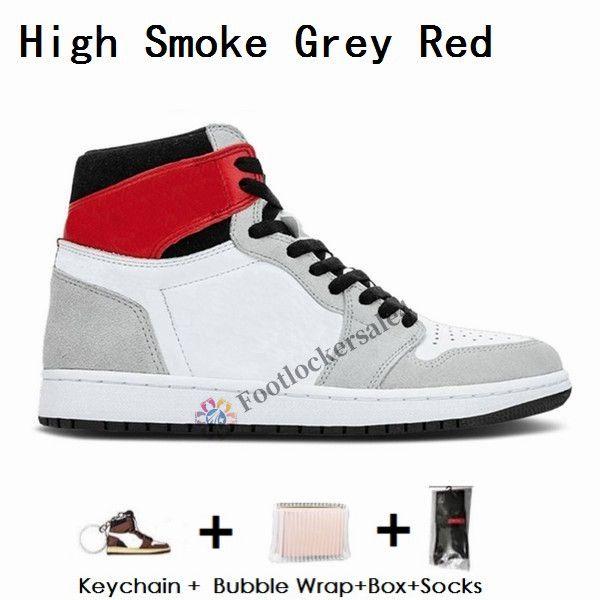High Smoke Grey