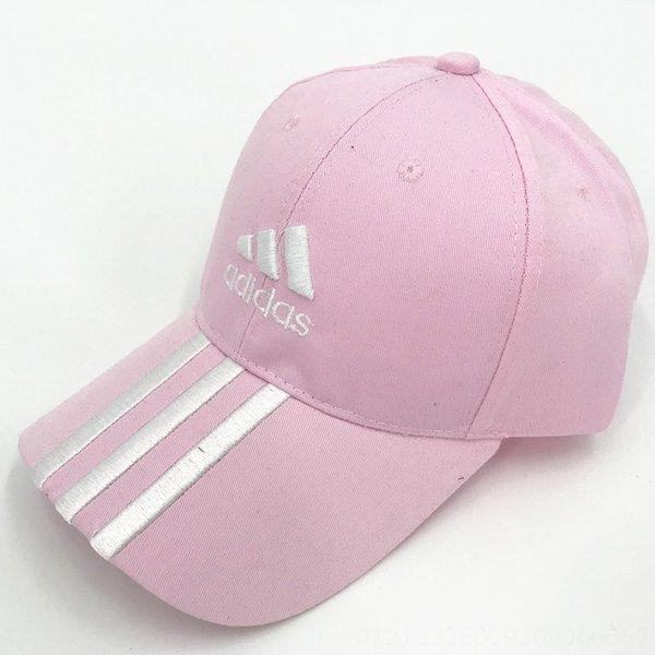 Pink Adier Three Bars-Adjustable