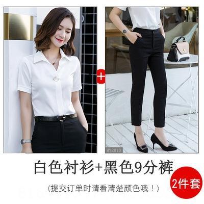 С коротким рукавом белая рубашка + черный голеностопного-л