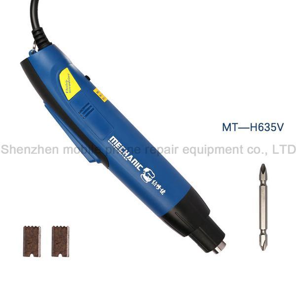 MT-H635V