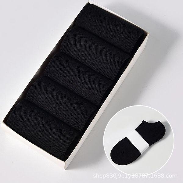 Katı Renk Siyah
