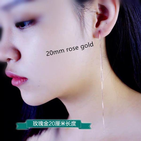 1pair 200mm rosegold