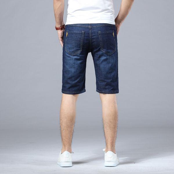 008 Pantalon bleu foncé