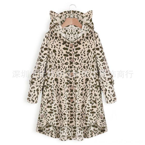 Color Light Leopard