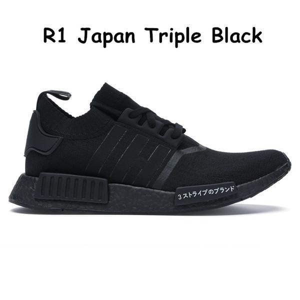 24 اليابان الثلاثي الأسود