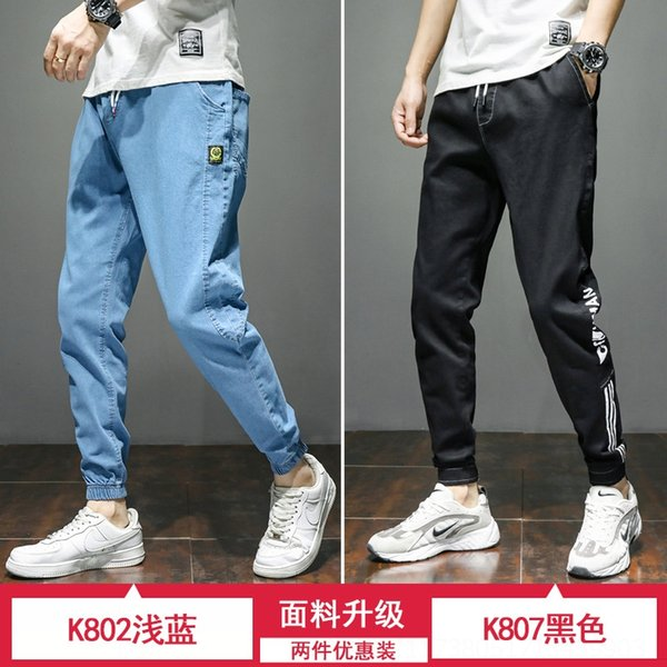 K802 Light Blue + K807 черный (2 шт)