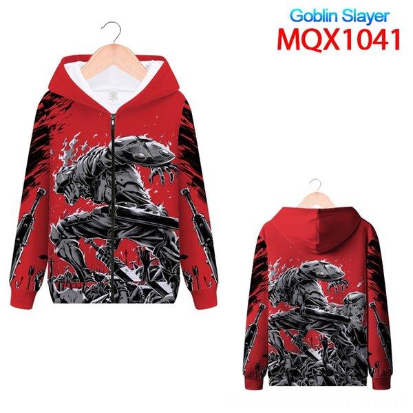 Mqx1041